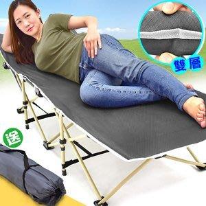 雙層加厚加固折疊床送收納袋摺疊床折合床摺合床看護床單人床行軍床行動床收納躺椅涼椅睡椅戶外休閒床C208-C01哪裡買