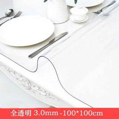 【3.0mm軟玻璃桌墊-100*100...