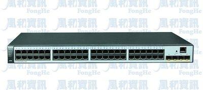 華為 HUAWEI S5720-52X-LI-AC 48埠GbE網管型交換器【風和網通】