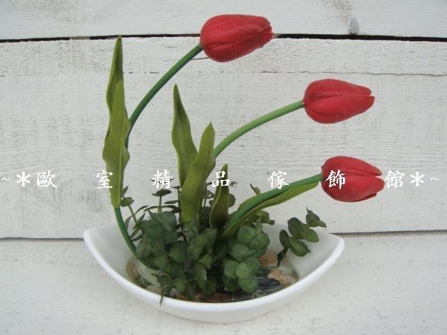 ~*歐室精品傢飾館*~人造花~鬱金香小品盆花/桌花-船型盆-紅色~新品上市~