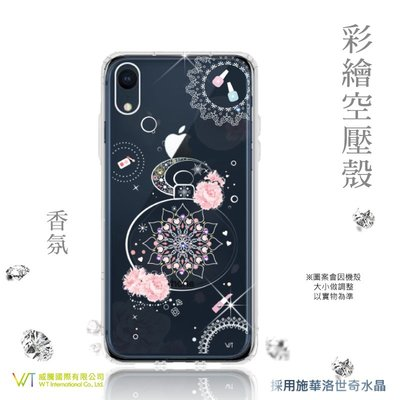 【WT 威騰國際】WT® Apple iPhone XR 施華洛世奇水晶 彩繪空壓殼 軟殼 -【香氛】