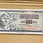南斯拉夫1981年1000元鈔  40年前南斯拉夫千元鈔 舊鈔