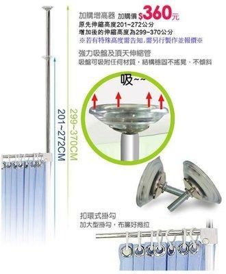 中華批發網:加購-AH-S-11-01P+4增高器(4支)(若沒和AH系列主產品購買運費需外加)