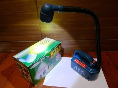 附發票 *東北五金*臺尚光牌 充電式磁鐵工作燈 照明燈 LED照明燈 3W超強白光 可彎式蛇管! SK-168!