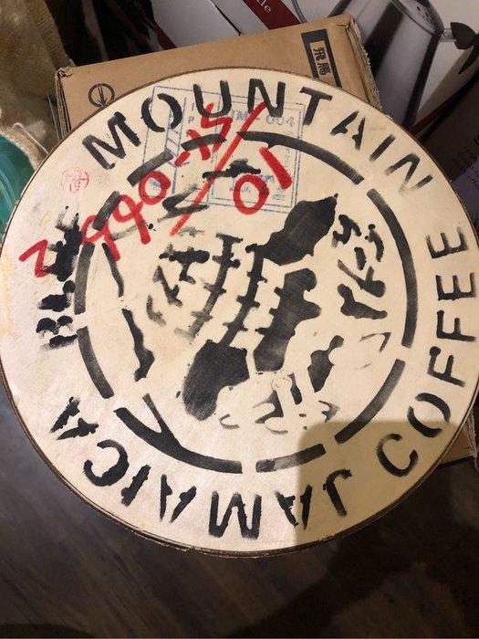 藍山咖啡100%~牙買加 銀 丘 莊 園藍山咖啡 生豆  ~喜朵嚴選給您高品質咖啡~