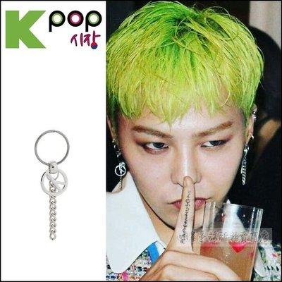 BIGBANG GD 權志龍 G-Dragon 同款韓國進口ASMAMA官方正品 COUP D'ETAT 標誌鏈圓環耳環
