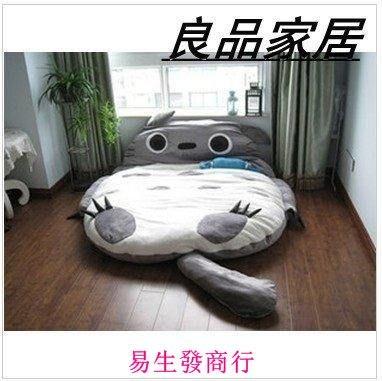【易生發商行】直銷雙人睡袋龍貓床墊 睡墊 懶人沙發榻榻米床墊雙人睡床龍F5974
