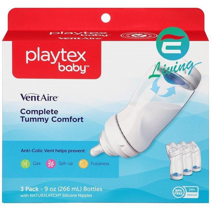 【易油網】Playtex Baby VentAire 防脹氣彎曲家用奶瓶3入 9oz #05874