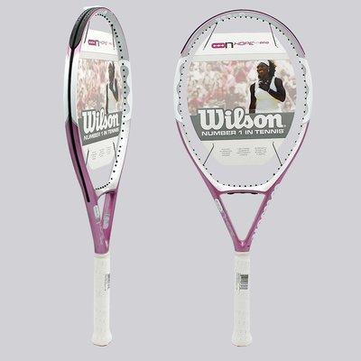 網球拍威爾勝Wilson Hope Intrigue單人網球拍初學女生碳鋁一體教練推薦