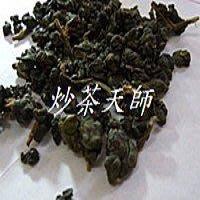 [炒茶天師] {4斤送一斤} 杉林溪比賽焙火手採烏龍茶葉$1600/斤~ 回甘花香~喉韻強~