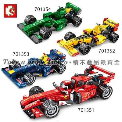 阿米格Amigo│森寶701351-701354 機械狂飆 F1賽車 紅牛 雷諾 回力車 賽車 科技系列 積木 非樂高