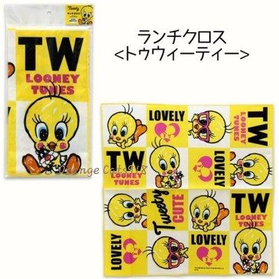 ☆橘子貓的918号店☆日本製 可愛 崔弟 Tweety  午餐巾