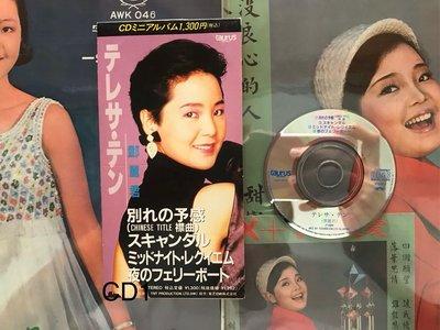 鄧麗君 1989 CD 別れの予感 1A1 TO版