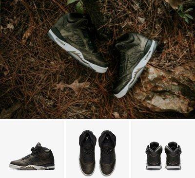 全新 Air Jordan 5 Premium Heiress  Metallic Field 鞋款整體以暗金色磨砂鞋面