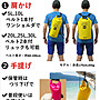 《FOS》日本 Lamore 防水 後背包 防水乾燥袋 20L 25L 出國 旅遊 海邊 玩水 游泳 登山 雨天 熱銷
