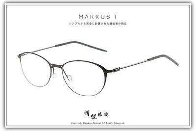 【睛悦眼鏡】Markus T 超輕量設計美學 DOT 系列 DOT OUTX 130 79827