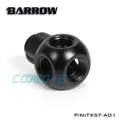 小白的生活工場*Barrow G1/4  黑/亮銀 5通型旋轉轉接座 旋轉五通 TX5T-A01