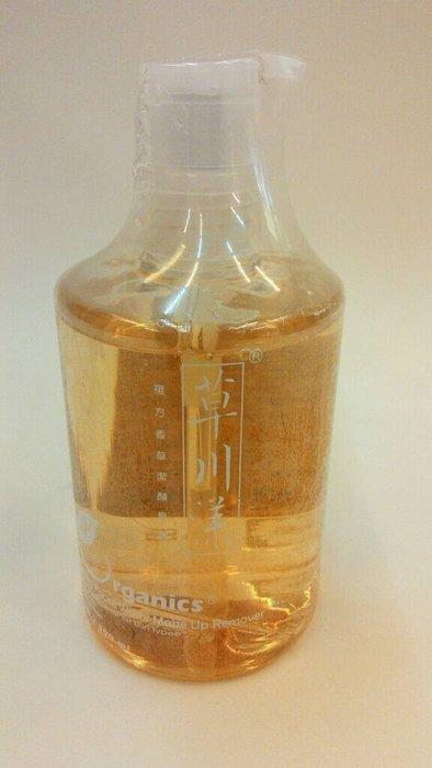 【喜樂之地】草川漾 複方香草潔顏晶露 300mL/瓶