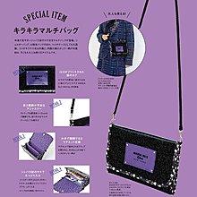 【現貨】日雜附錄 mook ANNA SUI mini 滿版 金蔥亮側背包 肩背包 護照包 斜背包 化妝包 手拿包