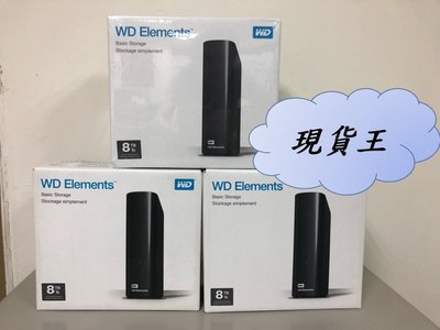 【現貨王】台灣保固 威騰 WD Elements 8TB 外接硬碟 可統編 資料救援