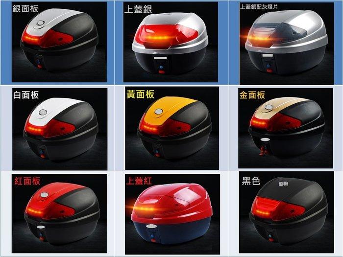 [酷樂精品]30L附煞車燈的漢堡箱可放全罩~附快拆,GIVI K-max 漢堡箱 後架,尾箱,GT 勁戰 GP JET