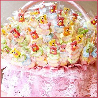 【QQ小熊軟糖+愛心棉花糖串X150支+大提籃X1個(限宅配)】--生日分享/幼稚園獎品/二次進場/婚禮小物幸福朵朵