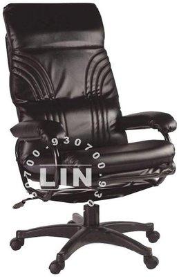 【品特優家具倉儲】◎P282-08辦公椅主管椅坐臥兩用辦公椅Z115-6280◎