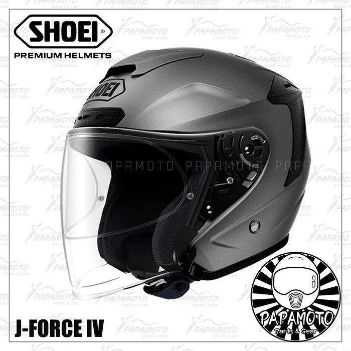 【趴趴騎士】SHOEI J-Force 4 消光灰 3/4 安全帽 (內附PINLOCK防霧片 JForce 銀灰