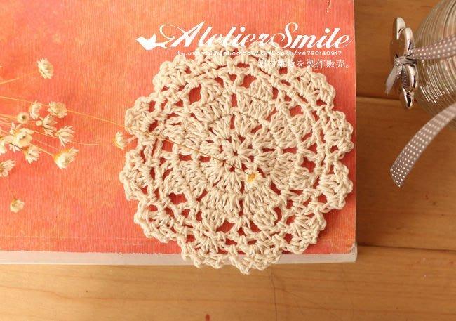 [ Atelier Smile ] 鄉村雜貨 圓形手鉤蕾絲棉製杯墊 餐墊 碗墊 (現+預)