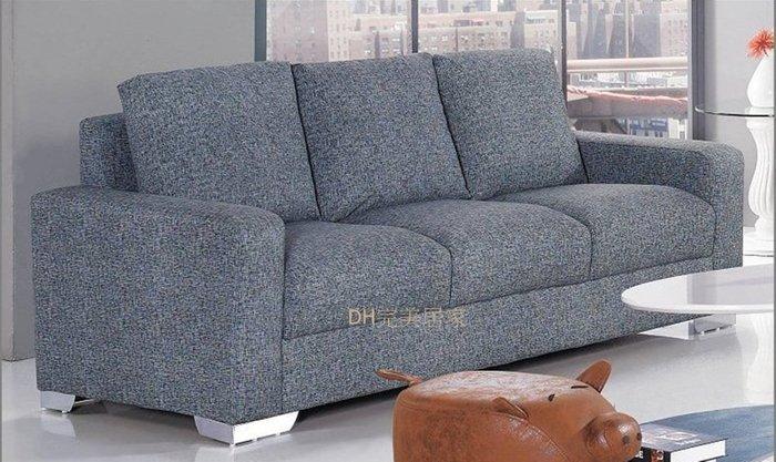 商品編號BC143-4商品名稱芭斯納皮製三人座沙發(圖一)備有單 人.雙人可選.台灣製可訂做主要地區免運費