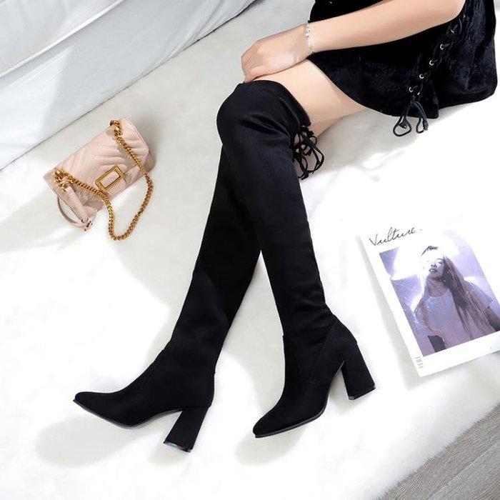 過膝長靴女高跟鞋子粗跟尖頭絨面顯瘦秋冬百搭彈力布馬丁靴高筒靴