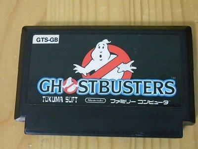 【小蕙館】.FC日版卡帶 ~ Ghostbusters 魔鬼剋星