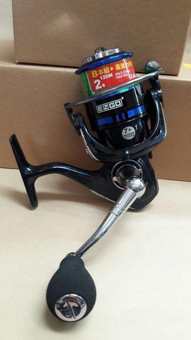 【欣の店】EZGO 高品質 捲線器 7培林 3000型 烏鰡 池釣 磯釣 路亞 萬用捲線器