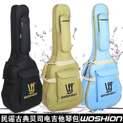 吉他包woshion沃森樂器 民謠古典...
