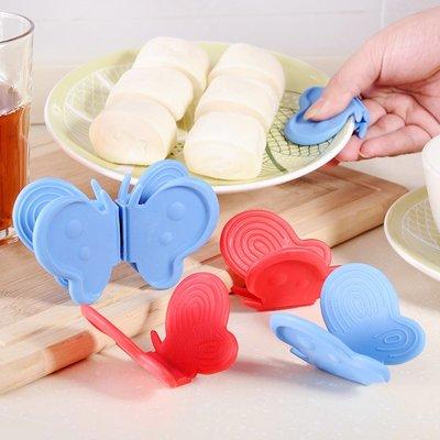 居家家 創意蝴蝶廚房隔熱硅膠取盤夾碗器 烤箱用烘焙加厚防燙手套