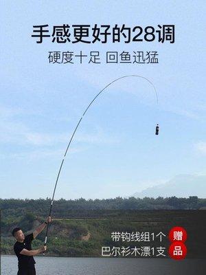 漢鼎一號三代魚竿手竿碳素桿超輕硬釣魚竿鯉鯽魚竿漁具28調臺釣竿