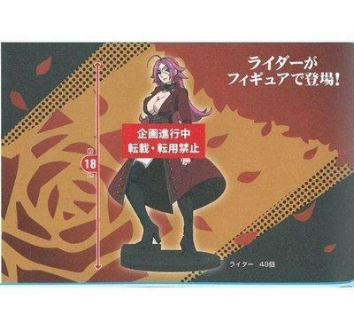 東京都-日本TAITO景品 FATE LAST ENCORE 弗朗西斯 德雷克 高約18公分 日版 現貨