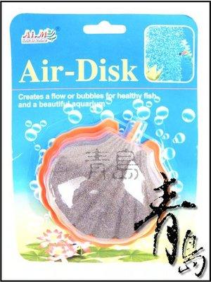 A。。。青島水族。。。KW034162台灣AI.M(AIM)---貝殼型氣泡石(金鋼砂)氣泡細溶氧效果佳==大型