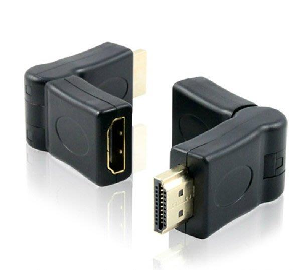 【3C生活家】HDMI1.4版 公對母 轉接頭 3D 180度 多角度 HDMI轉接頭