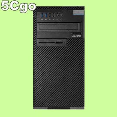 5Cgo【權宇】華碩Intel Kabylake Q270旗艦機種AS-D830MT-I77700012R 3年保固含稅