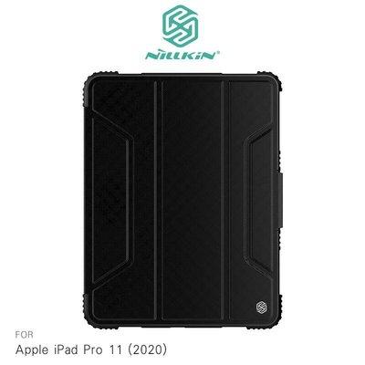 --庫米--NILLKIN Apple iPad Pro 11 (2020) 悍甲皮套 支架 休眠喚醒 磁吸可立