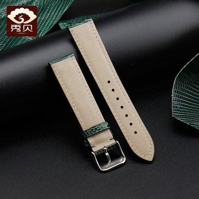 真皮手錶帶 綠色真蜥蜴皮 代用勞力士綠水鬼 浪琴手錶帶 皮帶