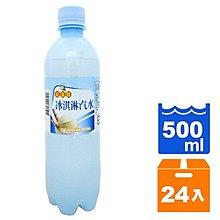 金蜜蜂冰淇淋汽水(500mlx24入)