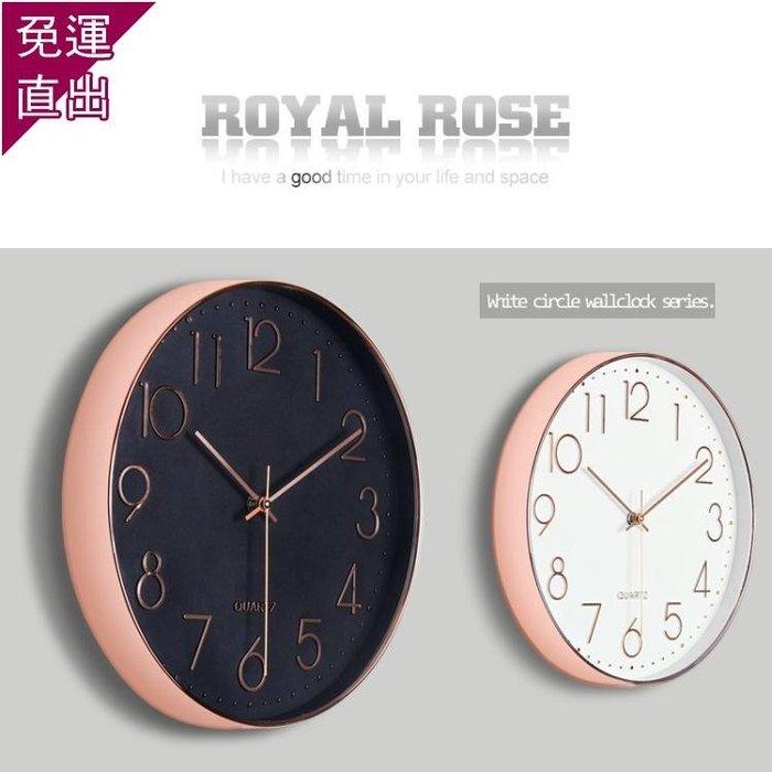 現代簡約掛鐘靜音客廳創意臥室歐式鐘錶北歐家用時鐘掛錶圓形