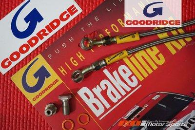 GOODRIDGE 金屬油管 對應改裝多活塞卡鉗/原廠卡鉗 歡迎詢問 / 制動改