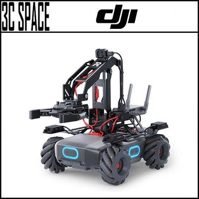 [3C SPACE] DJI RoboMaster EP 教育機器人 公司貨 聯強代理