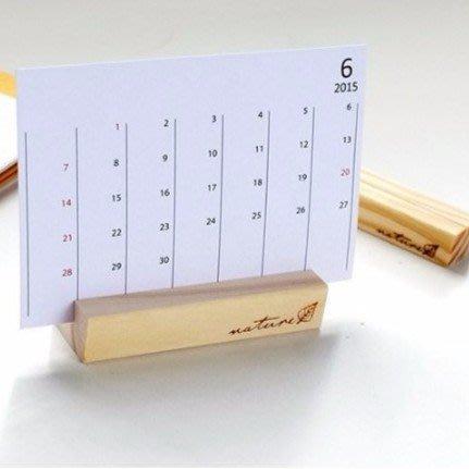 復刻NATURE小樹葉方塊長條木質便簽夾名片夾 照片夾 留言夾【JC1747】《Jami Honey》