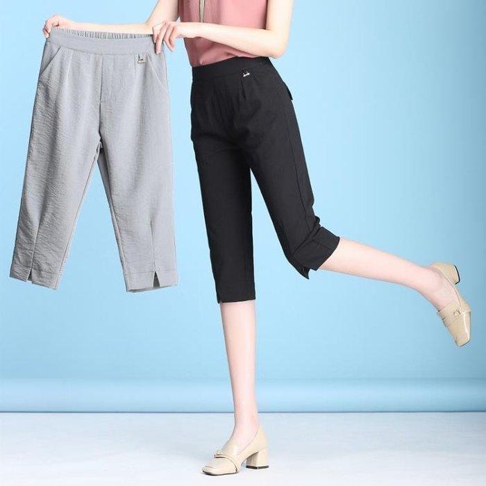 素色棉麻休閒褲女鬆緊腰七分中褲(4色 S-4XL)