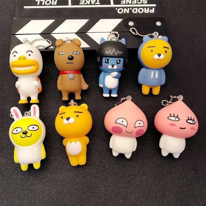 韓版可愛卡通獅子藍貓公仔汽車鑰匙扣創意男士女款鑰匙鏈圈掛飾卡通鑰匙圈掛飾百搭掛件飾品包包掛飾手機掛飾禮品