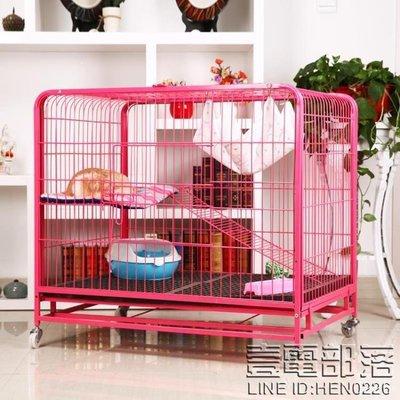 哆啦本鋪 方管貓籠大型貓 貓籠子別墅三層大二層雙層 特價寵物籠繁殖貓咪籠D655